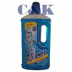 Leštidlo do myčky Q Power - oplachovací a leštící přípravek 1l