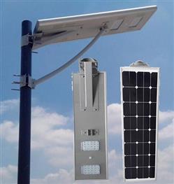 LED solární PROFI outdoorové osvětlení IQ