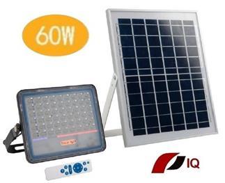 IQ-ISSL60 HEG