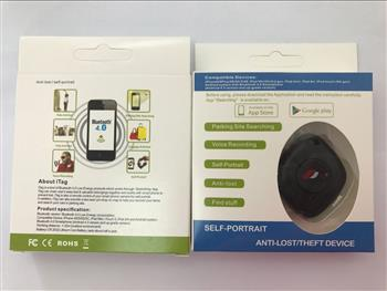 GPS smart locator IQ-LOC