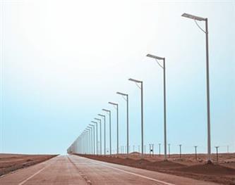 Solární LED venkovní svítidla IQ-ISSL